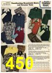 1975 Sears Fall Winter Catalog, Page 450