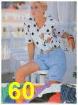 1991 Sears Spring Summer Catalog, Page 60