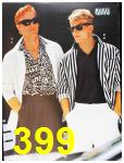 1987 Sears Spring Summer Catalog, Page 399