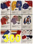 1987 Sears Spring Summer Catalog, Page 300