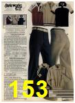 1980 Sears Fall Winter Catalog, Page 153