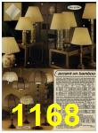 1979 Sears Spring Summer Catalog, Page 1168