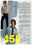 1975 Sears Spring Summer Catalog, Page 455