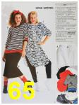 1987 Sears Spring Summer Catalog, Page 65
