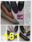 1991 Sears Fall Winter Catalog, Page 151