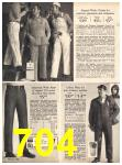 1971 Sears Fall Winter Catalog, Page 704