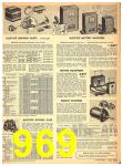 1949 Sears Spring Summer Catalog, Page 969
