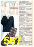 1977 Sears Fall Winter Catalog, Page 567