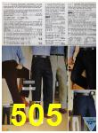 1985 Sears Spring Summer Catalog, Page 505