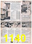 1957 Sears Spring Summer Catalog, Page 1140