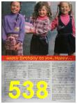 1988 Sears Fall Winter Catalog, Page 538