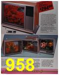 1986 Sears Fall Winter Catalog, Page 958