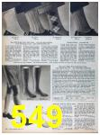 1957 Sears Spring Summer Catalog, Page 549