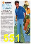 1972 Sears Spring Summer Catalog, Page 551