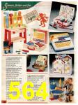 1985 Sears Christmas Book, Page 564