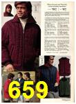1974 Sears Fall Winter Catalog, Page 659