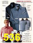 1981 Sears Spring Summer Catalog, Page 536