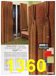 1973 Sears Spring Summer Catalog, Page 1360