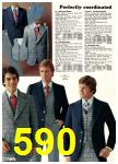 1976 Sears Fall Winter Catalog, Page 590