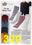 1972 Sears Spring Summer Catalog, Page 320