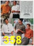 1991 Sears Spring Summer Catalog, Page 358