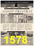 1971 Sears Fall Winter Catalog, Page 1578