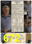 1980 Sears Fall Winter Catalog, Page 672