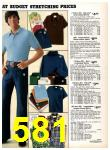 1977 Sears Fall Winter Catalog, Page 581