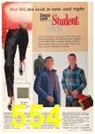 1962 Sears Fall Winter Catalog, Page 554