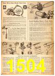 1958 Sears Fall Winter Catalog, Page 1504