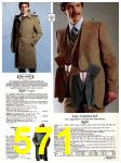 1982 Sears Fall Winter Catalog, Page 571