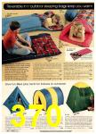 1979 Montgomery Ward Christmas Book, Page 370