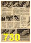 1965 Sears Spring Summer Catalog, Page 730