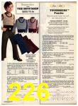 1973 Sears Fall Winter Catalog, Page 226