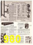 1969 Sears Spring Summer Catalog, Page 980