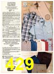1983 Sears Spring Summer Catalog, Page 429