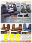 1989 Sears Home Annual Catalog, Page 866