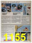 1991 Sears Spring Summer Catalog, Page 1155