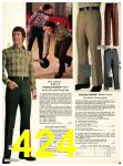 1973 Sears Fall Winter Catalog, Page 424