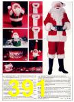 1983 Montgomery Ward Christmas Book, Page 391