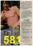 1979 Sears Fall Winter Catalog, Page 581