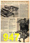 1962 Sears Fall Winter Catalog, Page 947