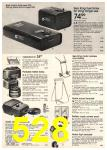 1981 Montgomery Ward Spring Summer Catalog, Page 528