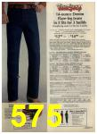 1980 Sears Fall Winter Catalog, Page 575