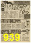 1959 Sears Spring Summer Catalog, Page 939