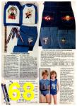 1980 Sears Christmas Book, Page 68