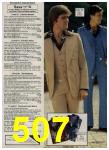 1979 Sears Spring Summer Catalog, Page 507