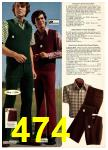 1974 Sears Spring Summer Catalog, Page 474