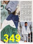 1991 Sears Spring Summer Catalog, Page 349