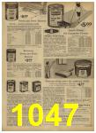 1962 Sears Spring Summer Catalog, Page 1047
